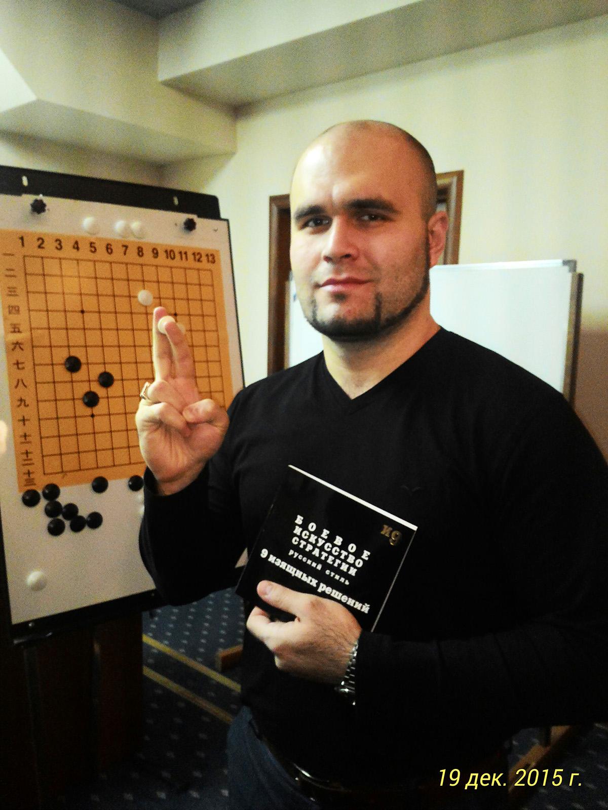 Сослан Джабиев